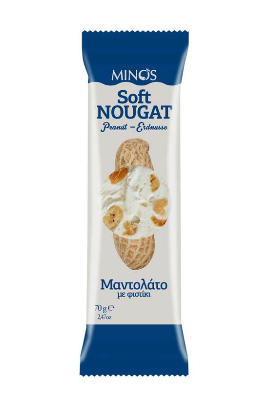 Peanut - Soft Nougat Bar