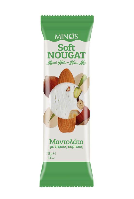 Mixed Nuts - Soft Nougat Bar